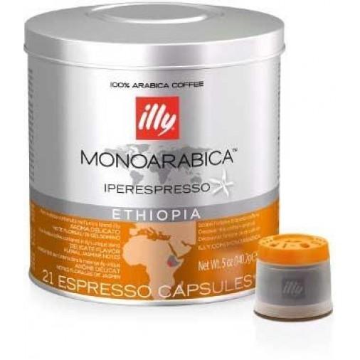 Illy Ethiopia Espresso Capsules